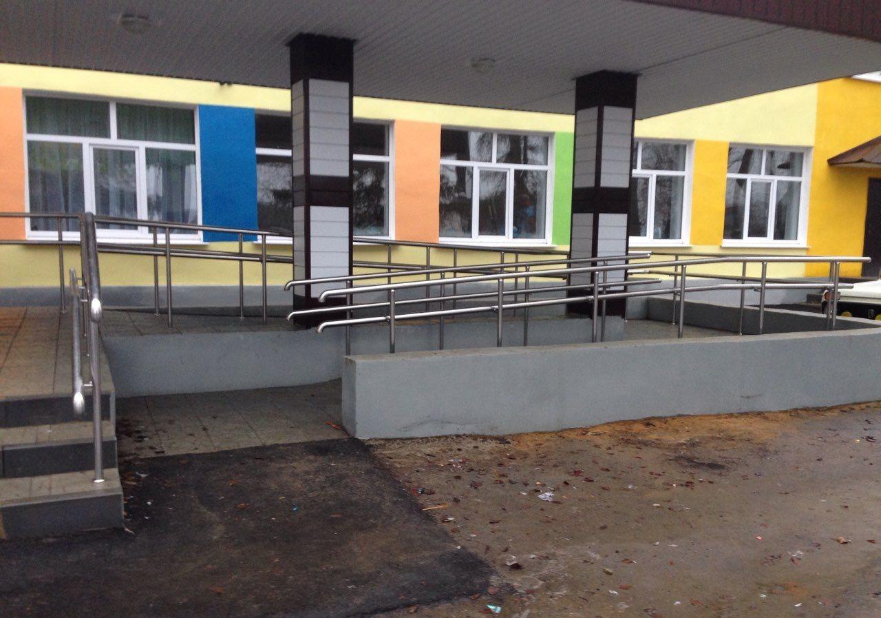 Новоникольская школа