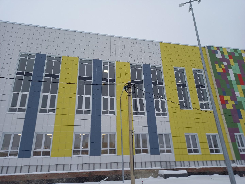 Школа г.Котовск